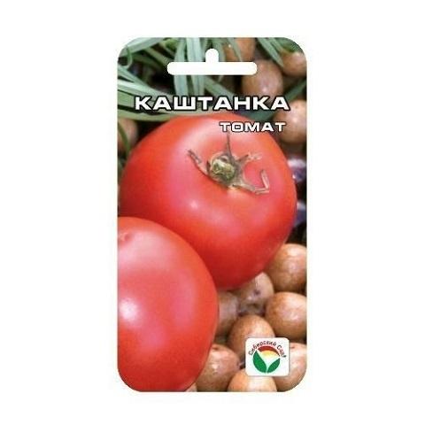 Каштанка 20шт томат (Сиб Сад)
