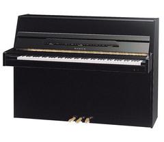 Акустические пианино Samick JS043D EBHP