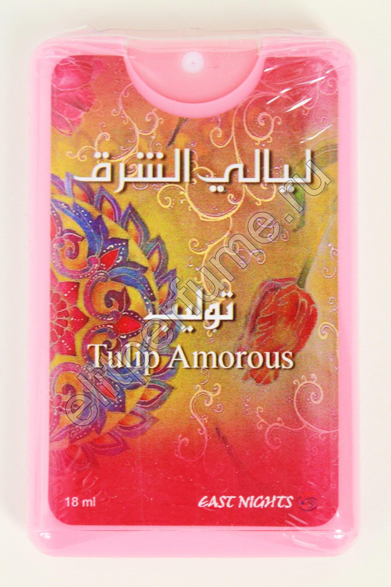 Tulip Amorous натуральные масляные духи «Влюбленный тюльпан» 18 мл