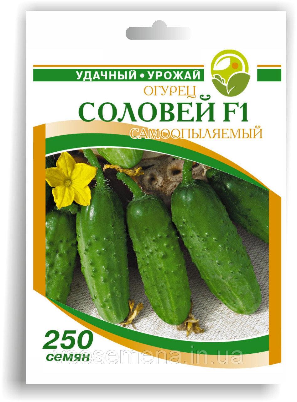 Семена огурцов 'Соловей  F1' - 250 c.