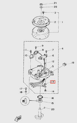Скоба для лодочного мотора T5 Sea-PRO (5-13)