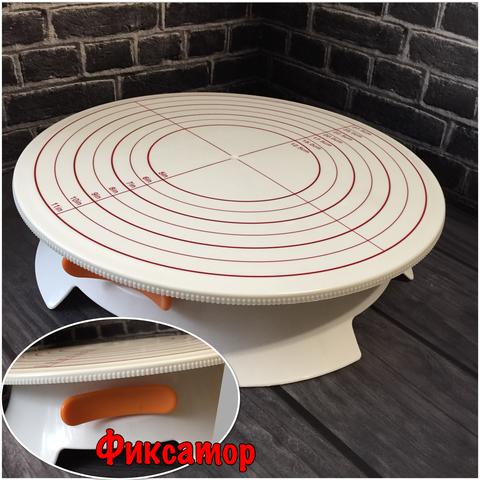 Поворотный (вращающийся)  столик для торта Диаметр 30см. h-8см