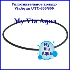 Уплотнительное кольцо для ViaAqua UTC-800