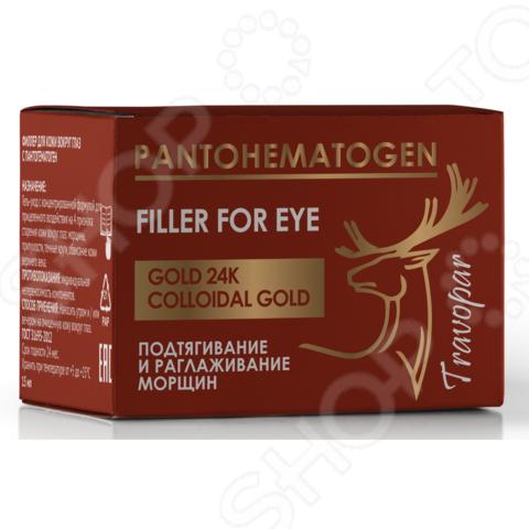 Филлер для кожи вокруг глаз с пантогематогеном Travopar 15 мл НИИ Натуротерапии