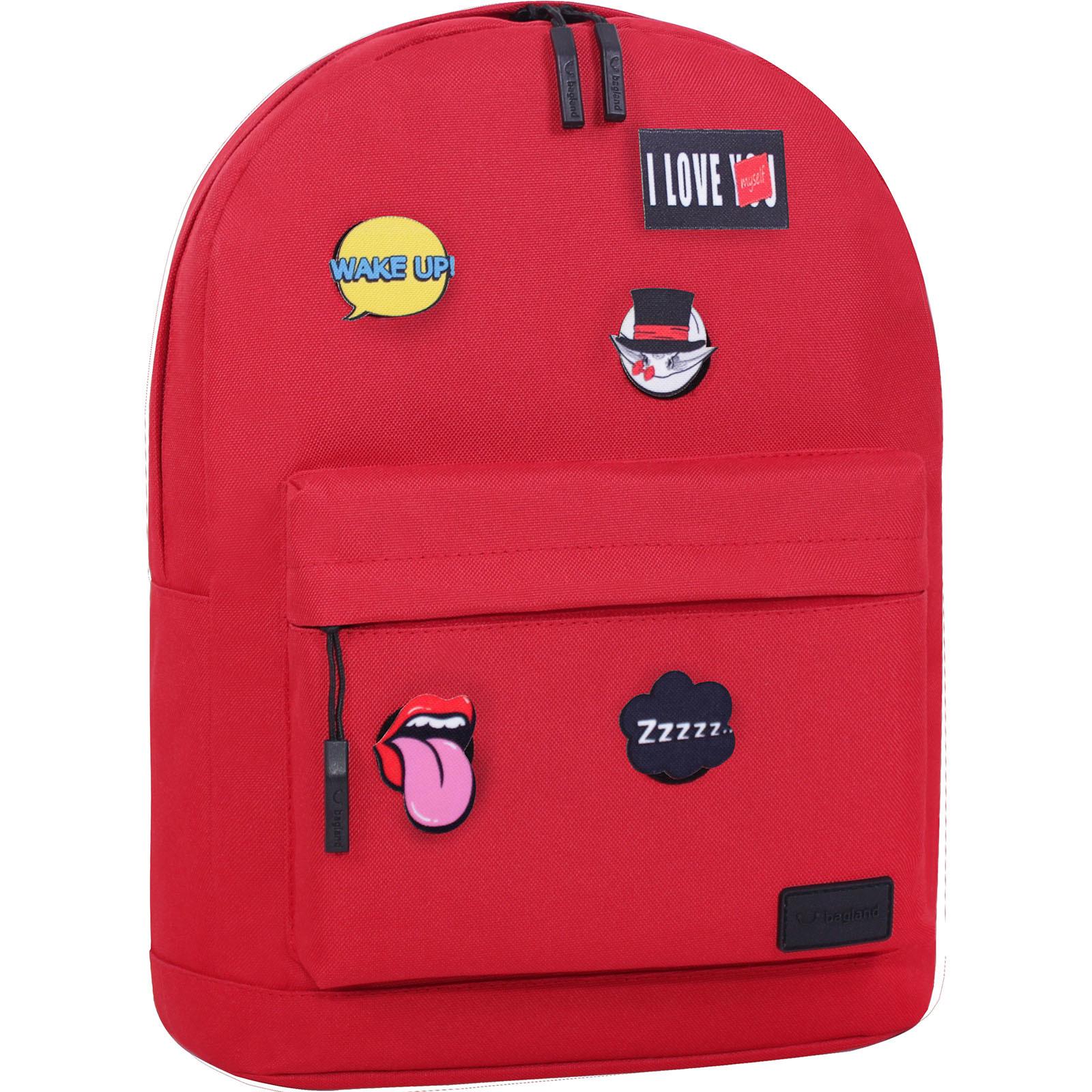 Молодежные рюкзаки Рюкзак Bagland Молодежный W/R 17 л. 148 красный (00533662 Ш) IMG_2959.JPG