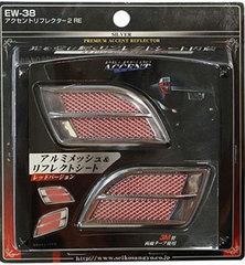 EW-38 светоотражающие накладки