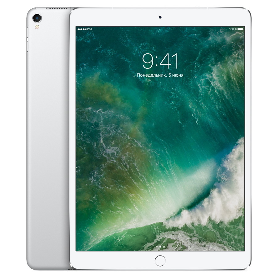 Apple iPad Pro 10,5 64gb Wi-Fi Silver RU silver1.jpg