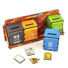 Комодик Сортируем мусор