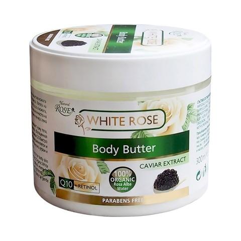 Крем-масло для тела Body Butter с экстрактом черной икры ТМ