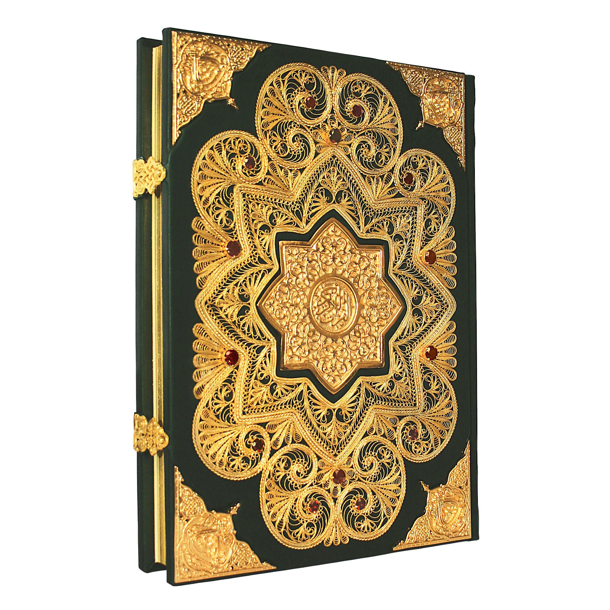 Коран на арабском языке с филигранью и гранатами