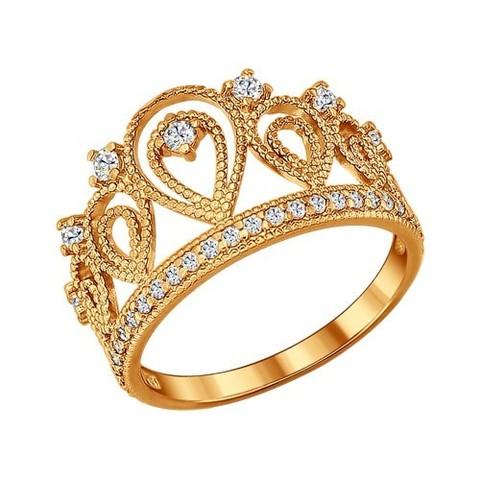 Серебряное кольцо Корона с фианитами и позолотой