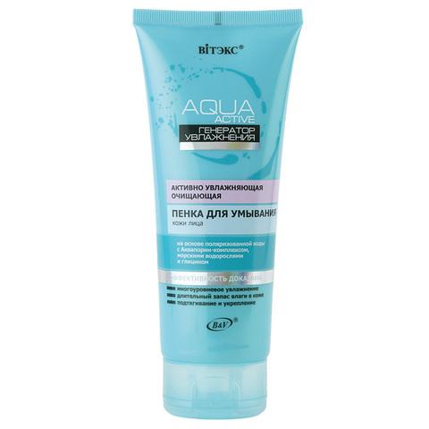 Витекс Aqua Active Пенка для умывания 200мл