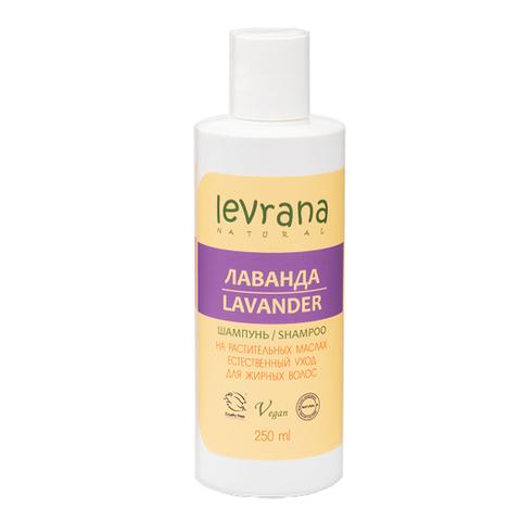 "Шампунь для жирных волос ""Лаванда"", 250 мл"