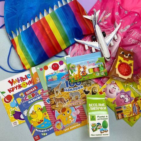 Набор игрушек для путешествий в рюкзаке для мальчиков