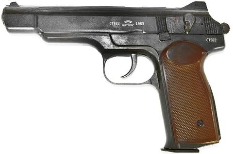 Пневматический пистолет Gletcher APS (GLST51)