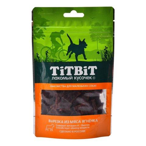 Titbit Лакомство для собак мелких пород вырезка из мяса ягненка