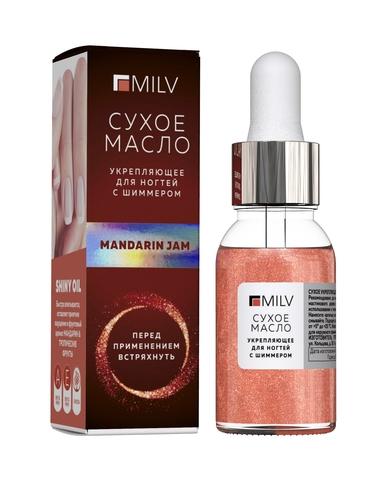 MILV Сухое укрепляющее масло для ногтей с шиммером