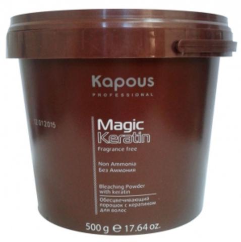 Обесцвечивающий порошок с кератином Non Ammonia,Kapous Magic Keratin,500 гр