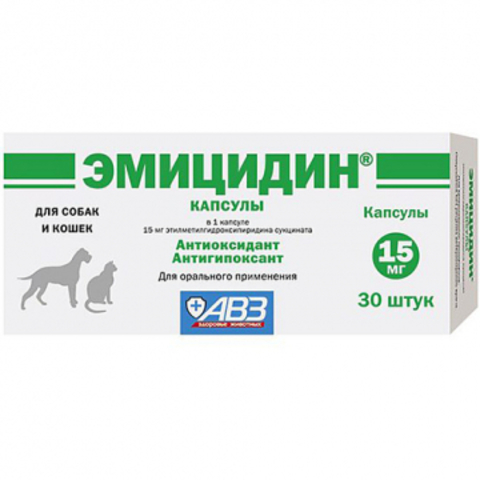 Emicidin 15 mg capsules for dogs and cats 30 pieces