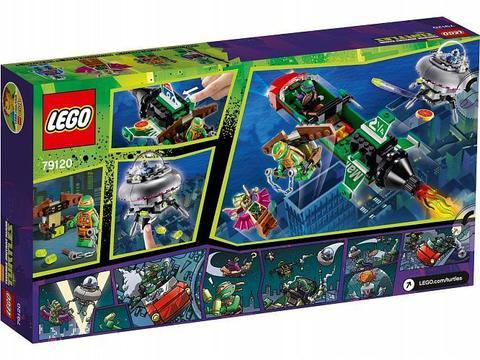 LEGO Teenage Mutant Ninja Turtles: Воздушная атака Т-ракеты 79120 — T-Rawket Sky Strike — Лего Черепашки-ниндзя мутанты