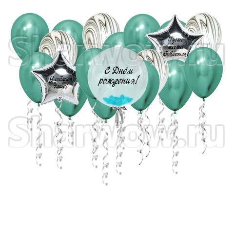 Комплект воздушных шаров под потолок Бирюзовый хром с индивидуальными надписями