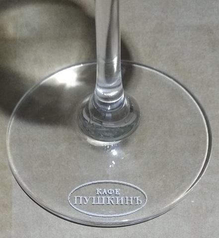 Бокал для коньяка Cognac Hennessy с логотипом 170 мл, артикул Logo 3416/71. Серия Vinum