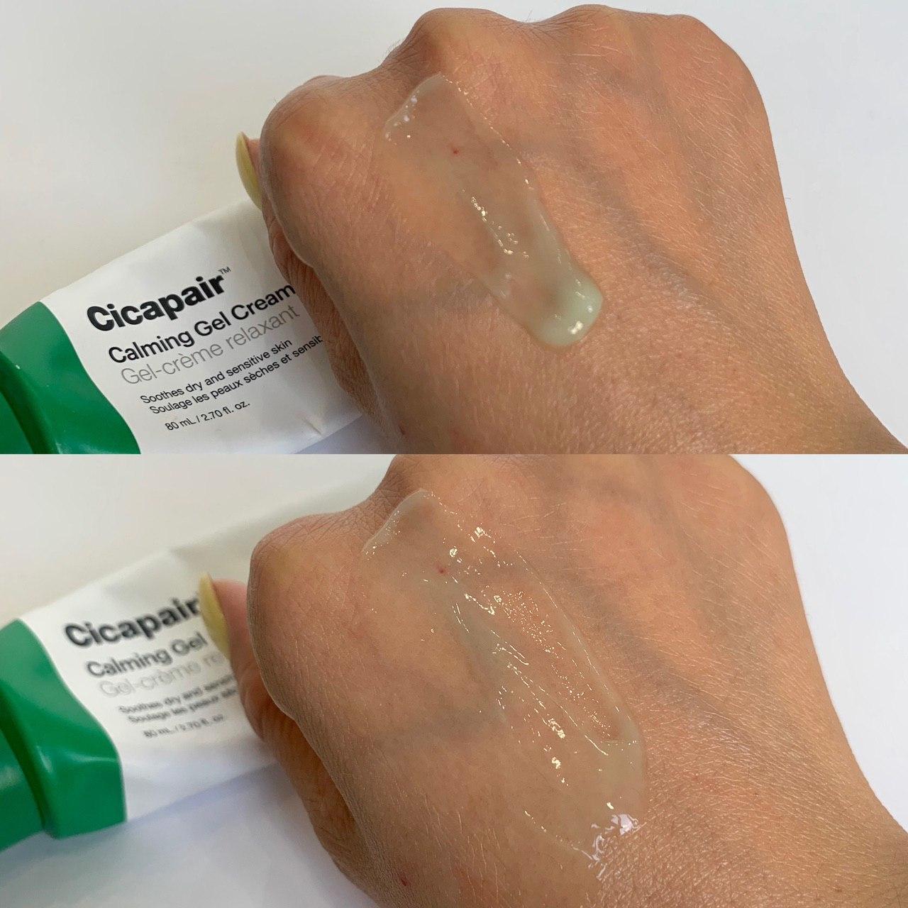 Гель-крем Dr.Jart+ Cicapair Calming Gel Cream 80 мл