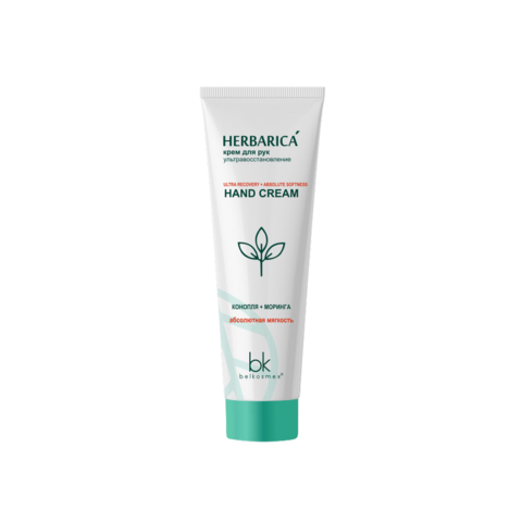 BelKosmex Herbarica Крем для рук ультравосстановление  80мл