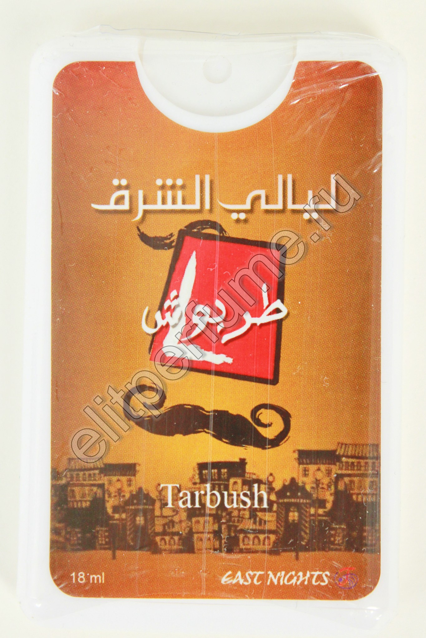 Tarbush натуральные масляные духи «Феска сказочника» 18 мл