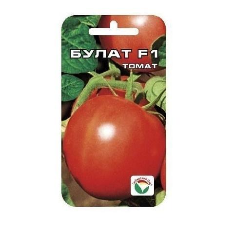 Булат F1 15шт томат (Сиб сад)