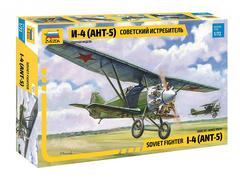 Самолет «АНТ-5»