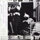The Style Council / Our Favourite Shop (LP)