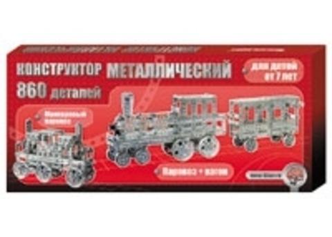 Конструктор металлический Железная дорога 860 дет