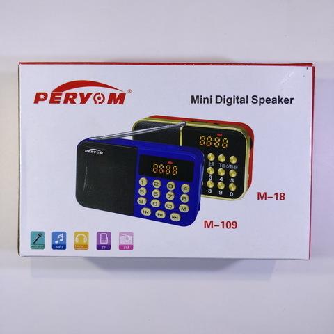 Портативная колонка M-109 MP3/FM/MicroSD/USB