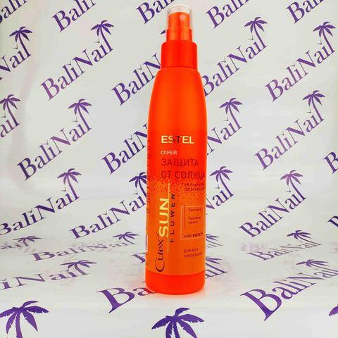 CUREX SUN FLOWER Спрей для волос - увлажнение, защита от UV-лучей, 200 мл