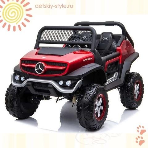 Багги Unimog Concept 4WD