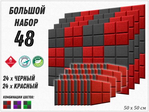 GRID 500  red/black  48  pcs
