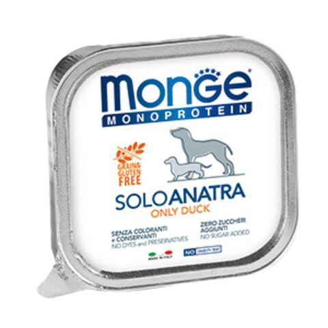 Купить Monge Monoprotein Solo Manzo Only Duck Монобелковый паштет с уткой для взрослых собак всех пород 150 гр