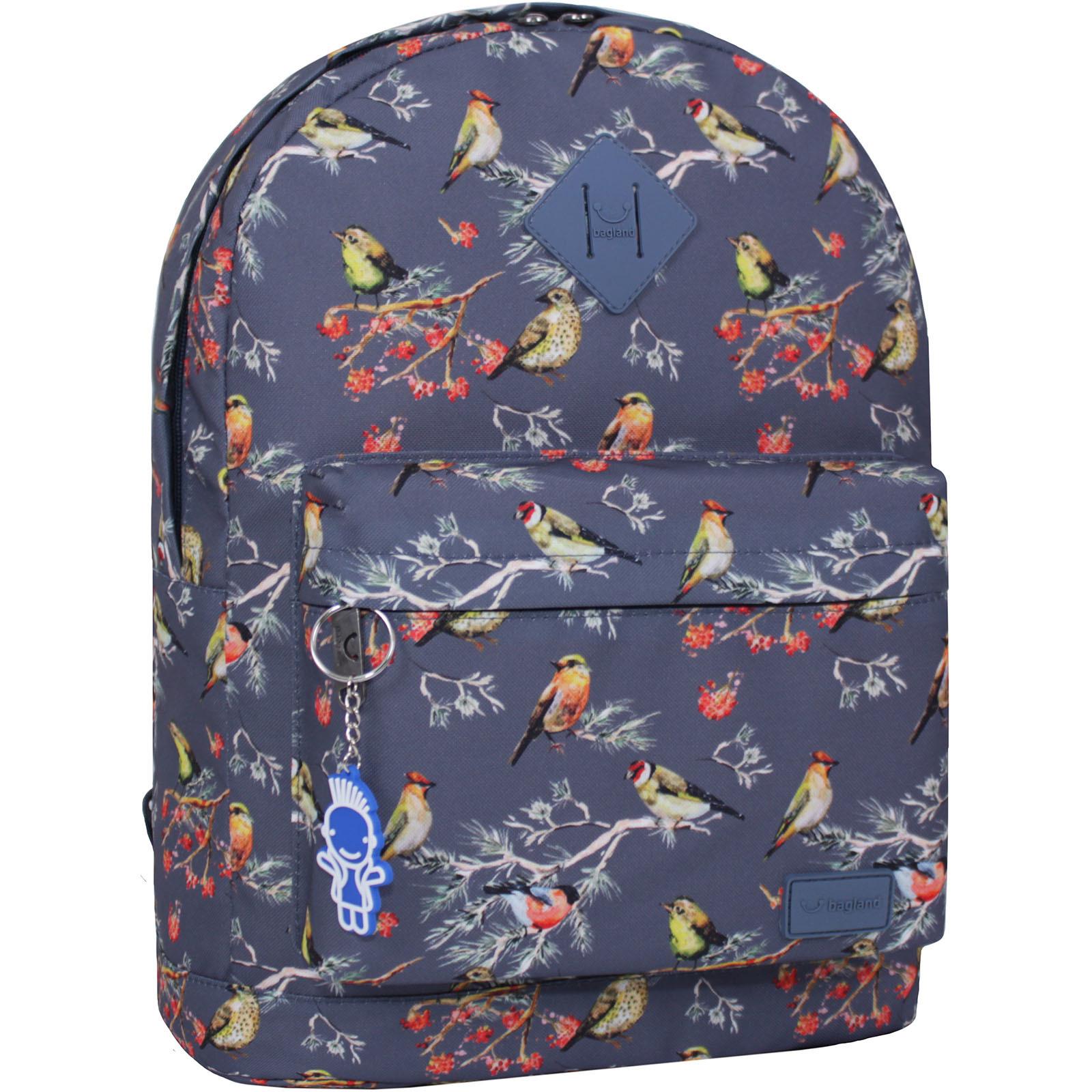 Молодежные рюкзаки Рюкзак Bagland Молодежный (дизайн) 17 л. сублімація 445 (00533664) IMG_3605_суб.445_.JPG