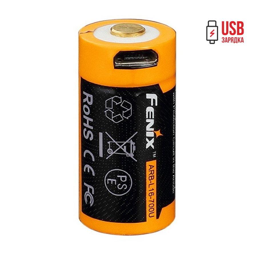 Аккумулятор 16340 Fenix 700U (для Е16)