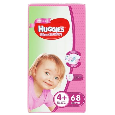 Uşaq bezi \ Подгузники \ Diapers HUGGIES 4 Ultra 68 pcs (qız)