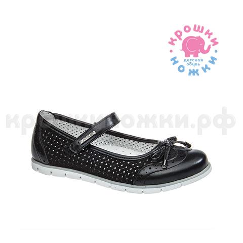 Туфли чёрные перфорация  Фламинго (ТК Луч)