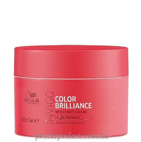 Wella Invigo Color Brilliance Mask Fine - Маска для тонкого і нормального фарбованого волосся