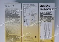 10318865 Тест-полоски Мультистикс 10 СГ (Multistix 10 SG) для Clinitec Status на 10 параметров Сименс Хэлскеа Диагностикс Инк., США, Польша