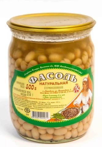 Белорусская фасоль натуральная 500г. Ляховичи - купить с доставкой по Москве и всей России