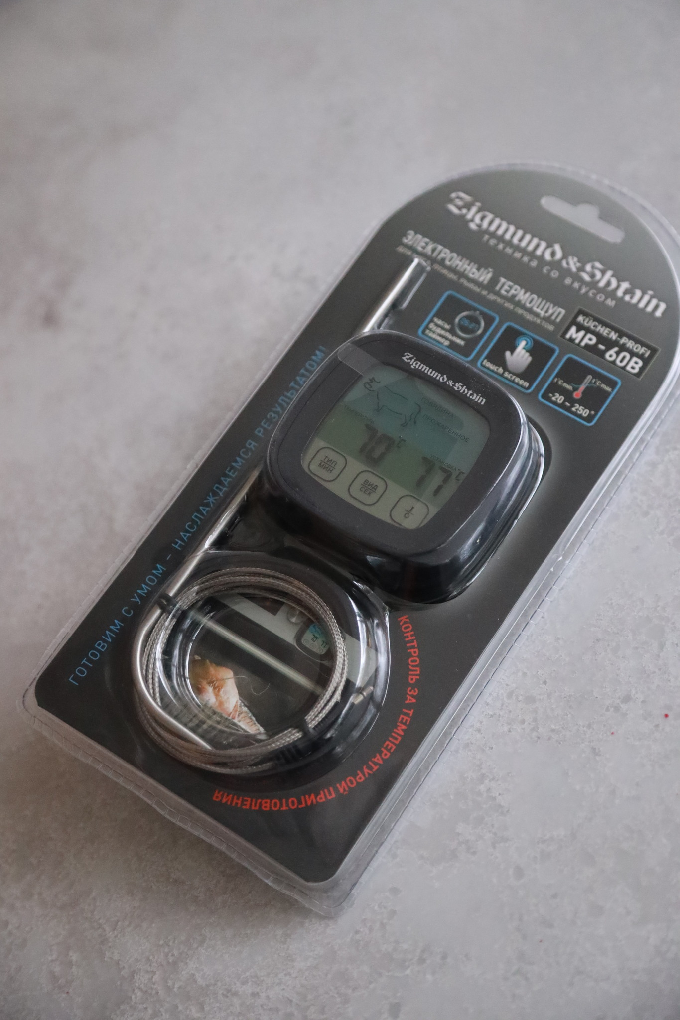 Термощуп Zigmund & Shtain MP-60 W