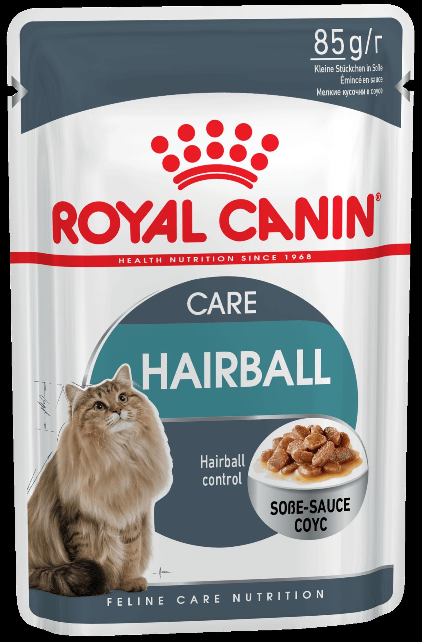 Royal Canin Пауч для кошек, Royal Canin Hairball Care, в целях профилактики образования волосяных комочков в ЖКТ (в соусе) f_hairball-care-in-gravy.png