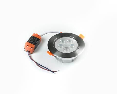 светильник точечный L8754H-5x1W