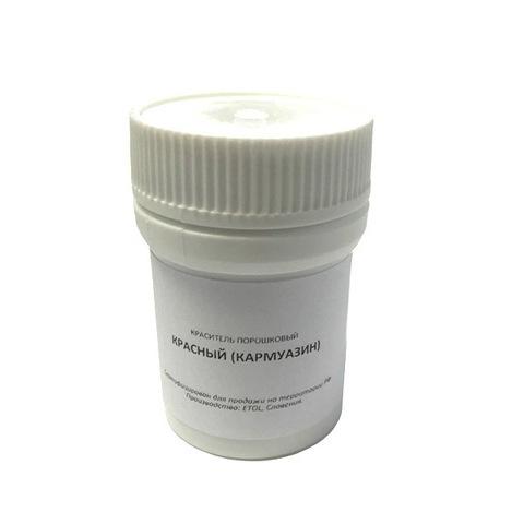 Краситель красный Кармуазин E122, 20 г на 100 л