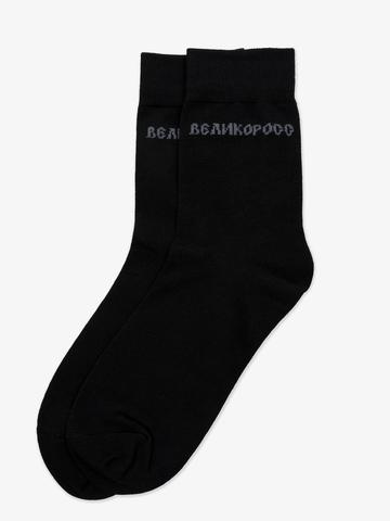 Men's black knee-high socks